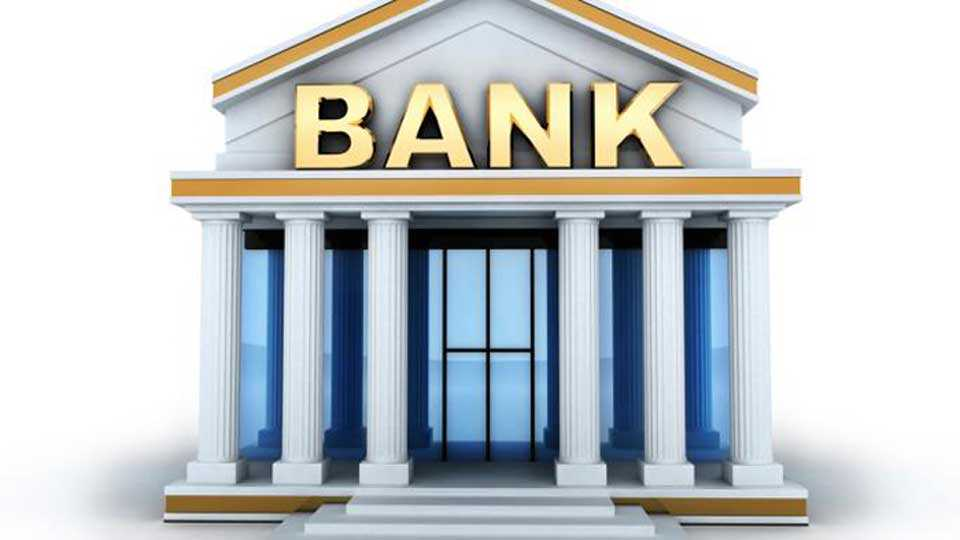 Government-Bank