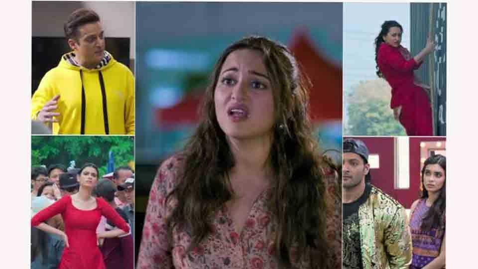 Happy Phir Bhaag Jayegi Trailer Release