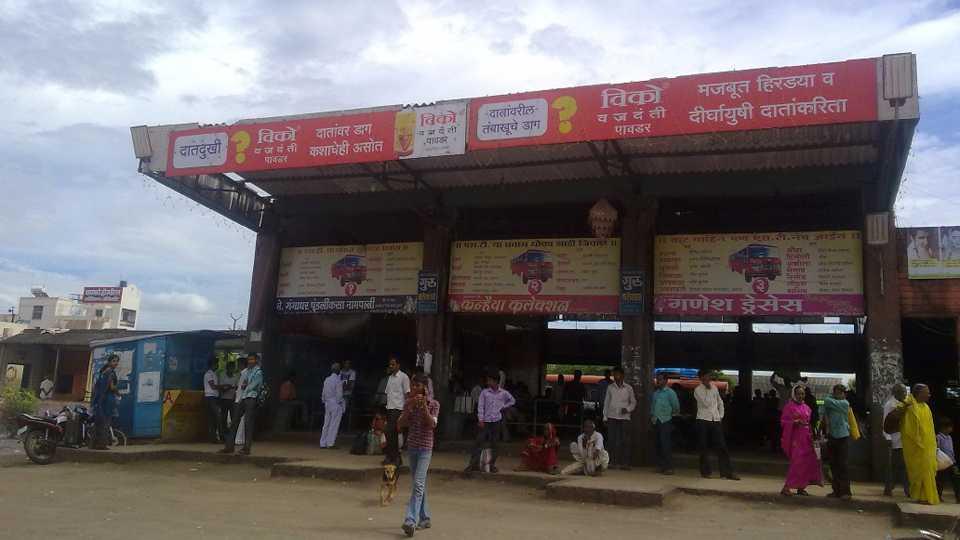 Hingoli Bus Stand