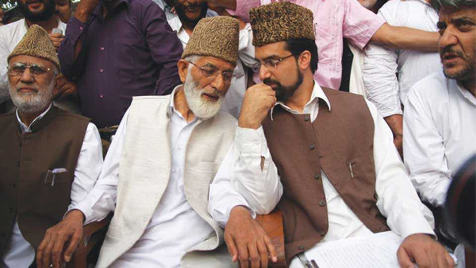 Enquiry by NIA  Hurriyat leaders funding from Pakistan