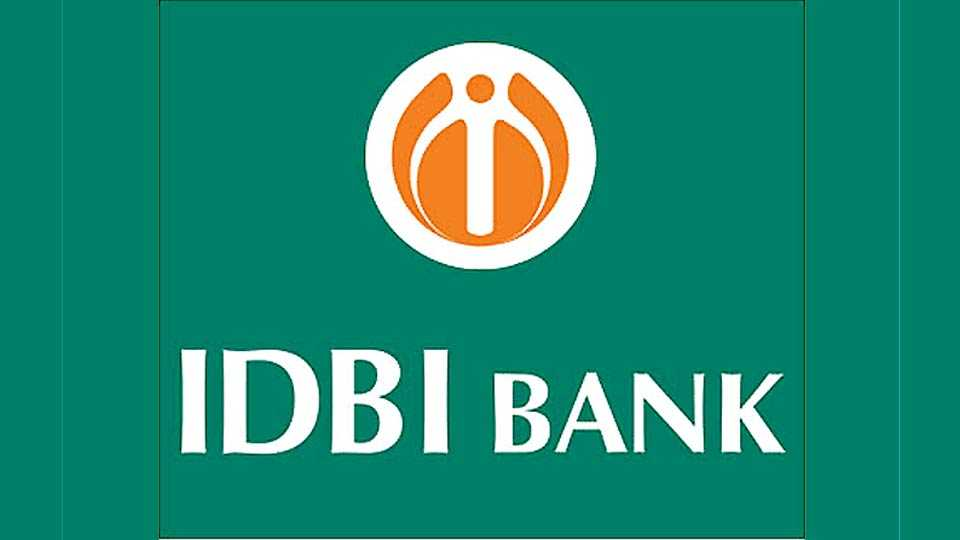 """IDBI's tilt for agriculture sector; To increase the percentage of agricultural credit"