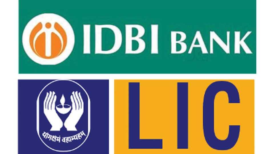 IDBI-and-LIC