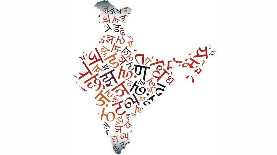 India Mother Tongue