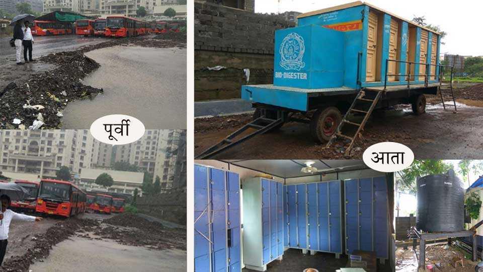 marathi news sakal news kalyan news e sakal news