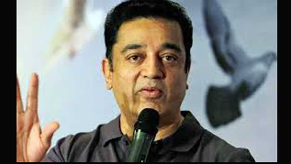 Politics will divide us says Bollywood Actor Kamal Haasan