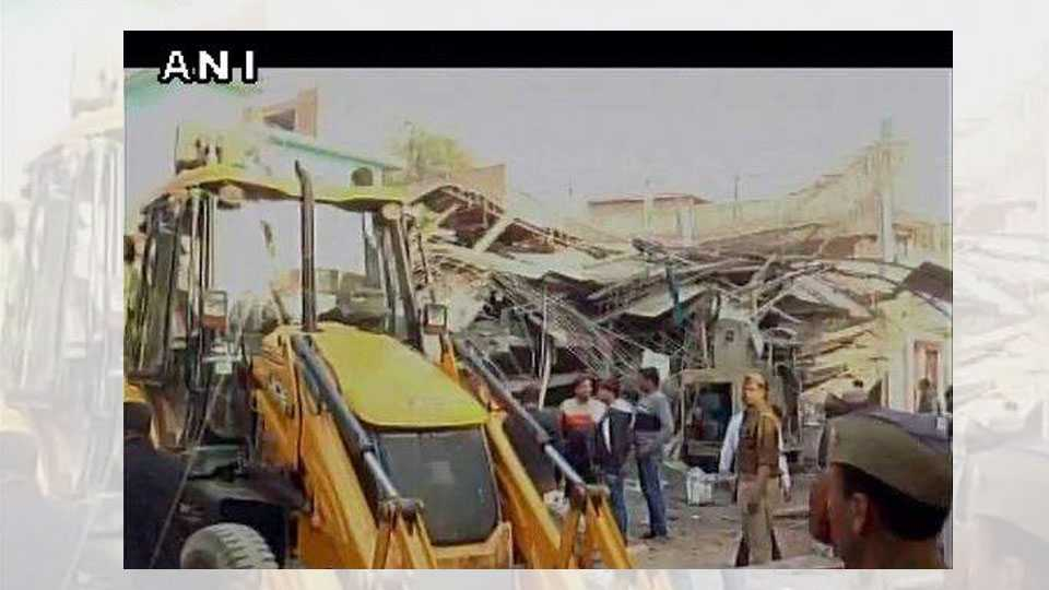 Kanpur Building Collapsed