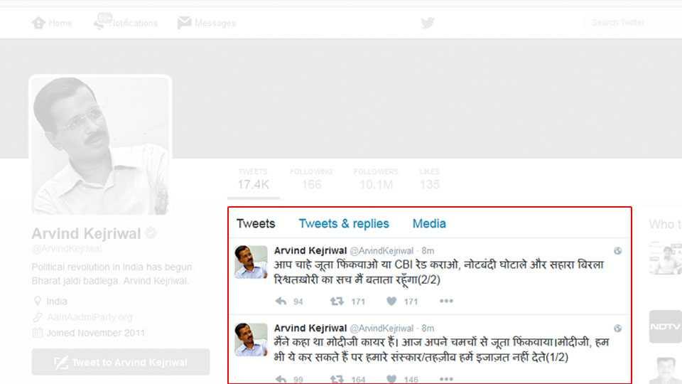 Kejriwal Twit