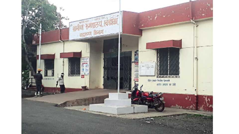 खंडाळा - ग्रामीण रुग्णालयाची इमारत.