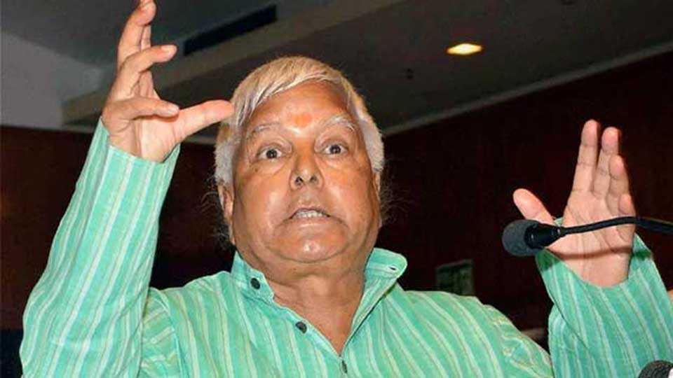 lalu yadav marathi news sakal news narendra modi 2019 election