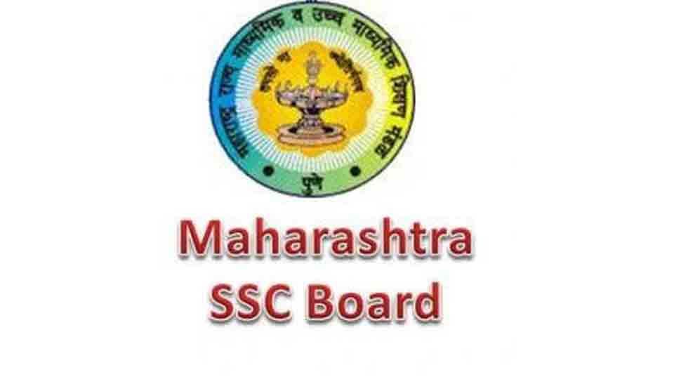 Maharashtra-SSC-Board-1.jpg