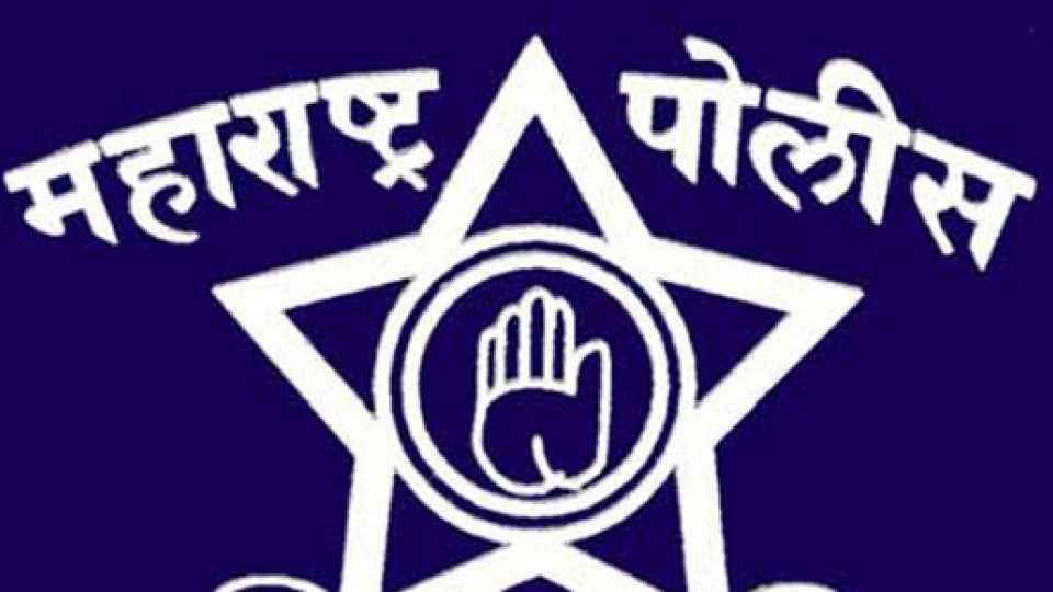 Maharastra police