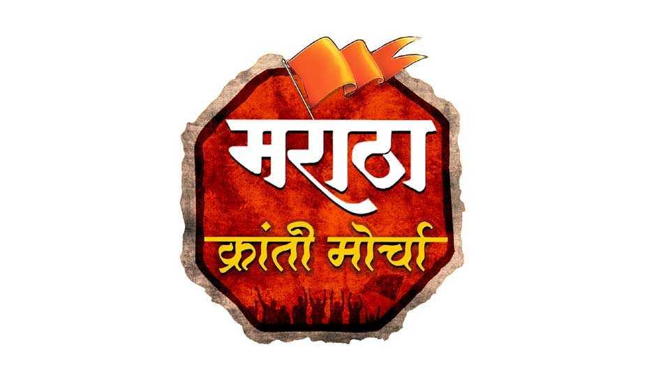 Maharashtra Bandh Maratha Kranti Morcha Pune District Huge Police Security