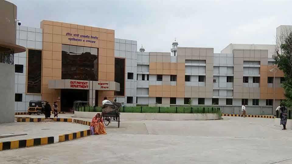 Meyo-Hospital