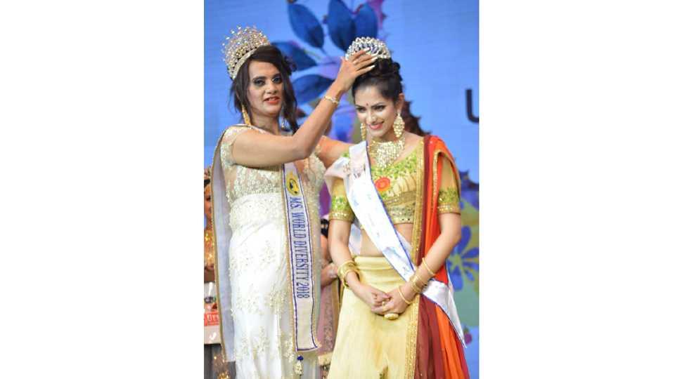 Misses India Vaishali Pawar From Sangli