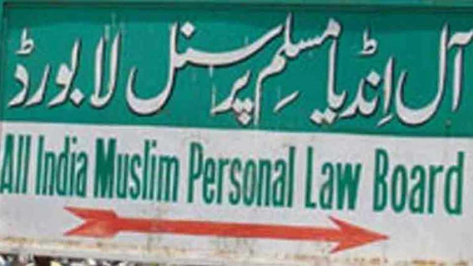 Muslim_Personal_Law_Board_