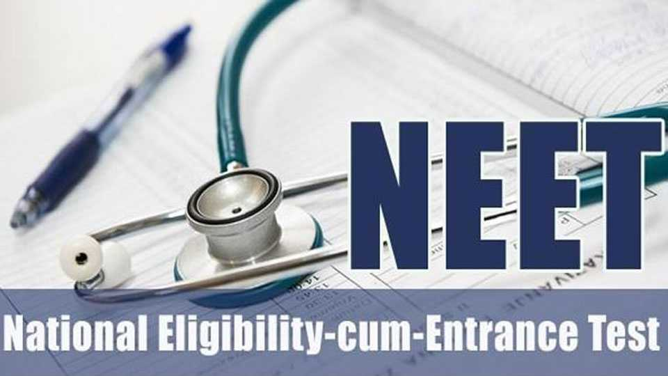 NEET Cutoff 15 percentage reduces