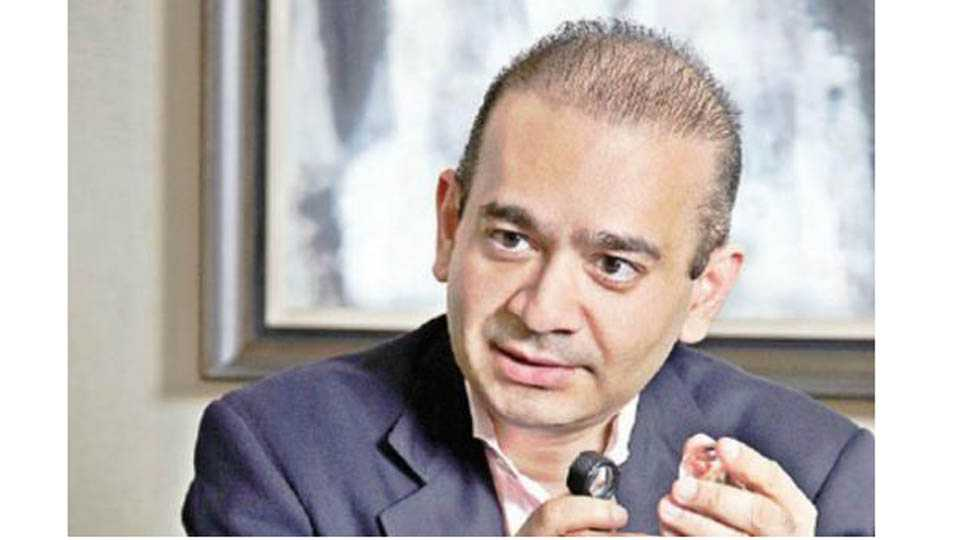 National News Nirav Modi PNB New Scam 1322 Crores