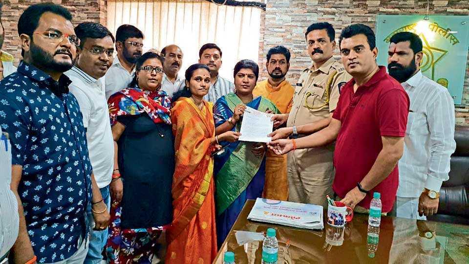 File against crime officer