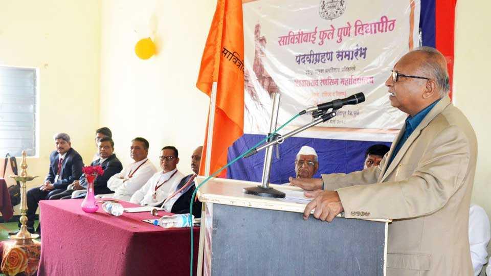 marathi news pune education program university speech