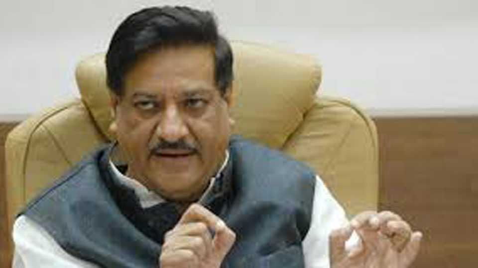 BJP will become in Power then that election will be the last election says Former CM Prithviraj Chavan