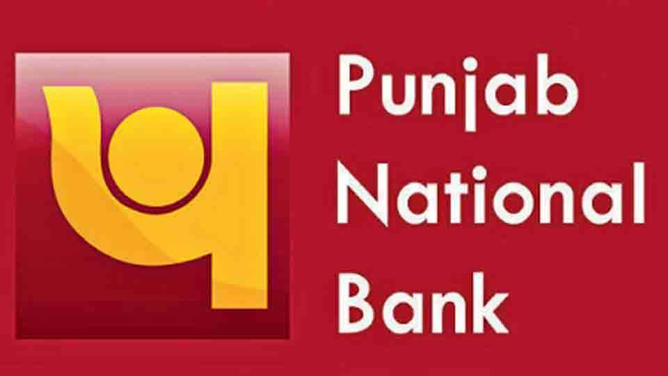 Puinjab-National-Bank