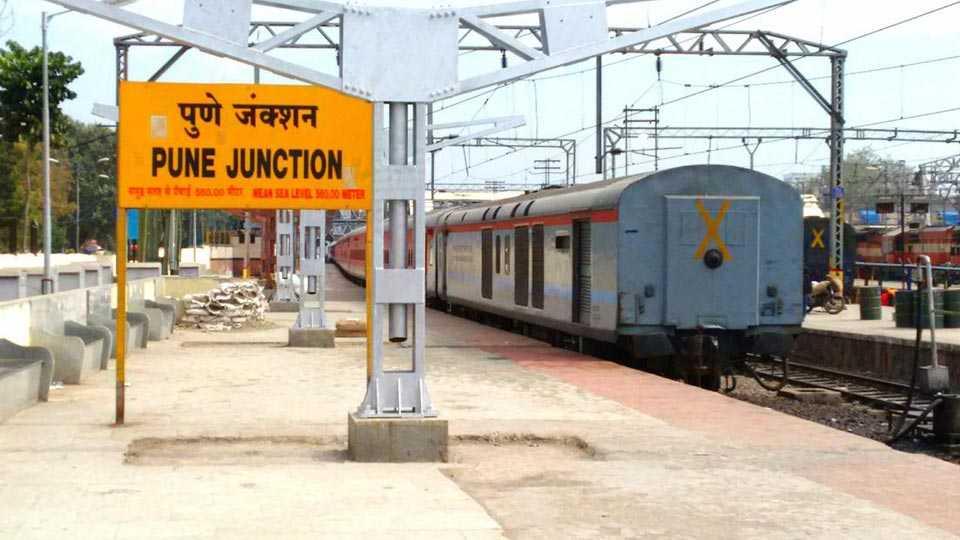 Marathi News Pune News Pune Railway timetable New Trains