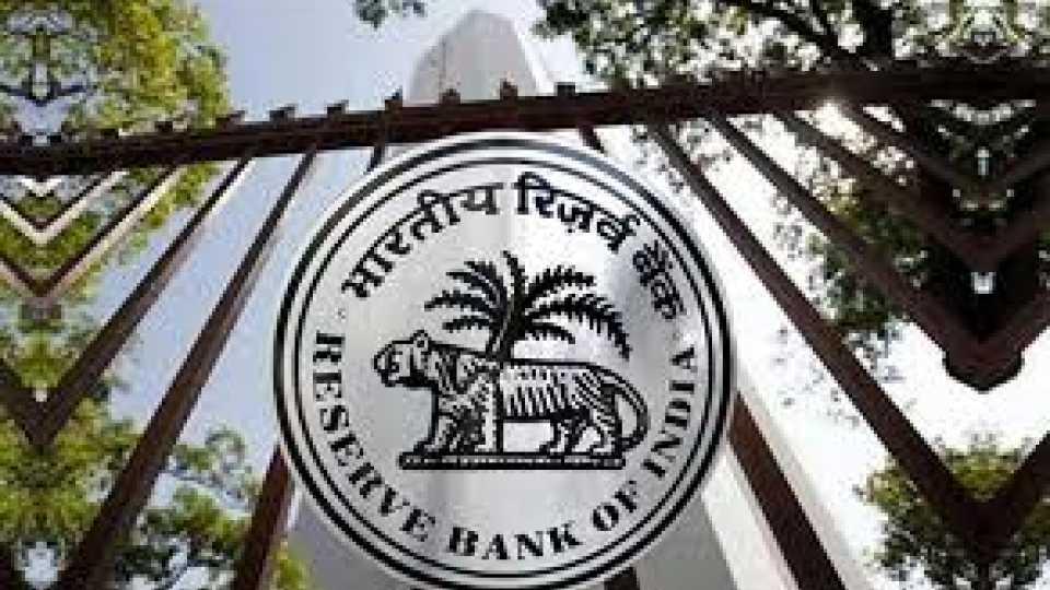 RBI hikes repo rate