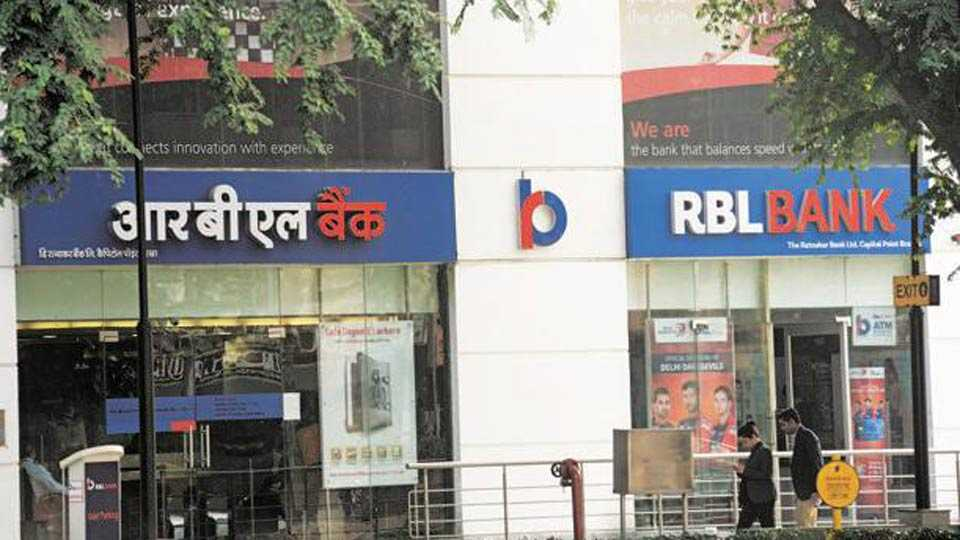 RBL bank share up now after result