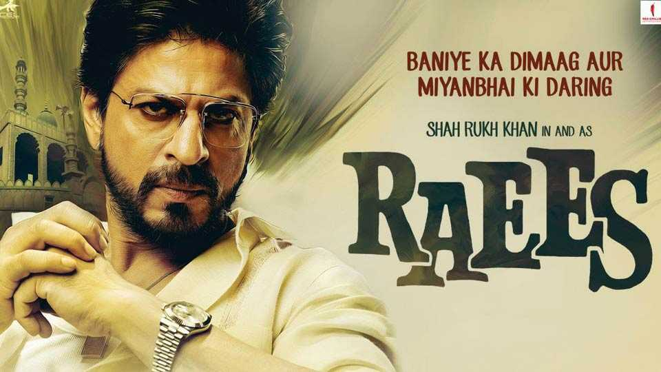 Raees to release in Pakistan!
