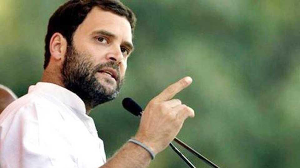 Rahul Gandhi Criticizes PM Narendra Modi