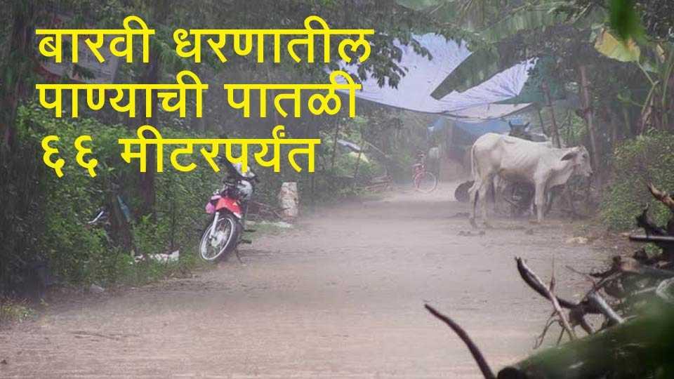 Thane news in Marathi Monsoon Update in Marathi Murbad raining