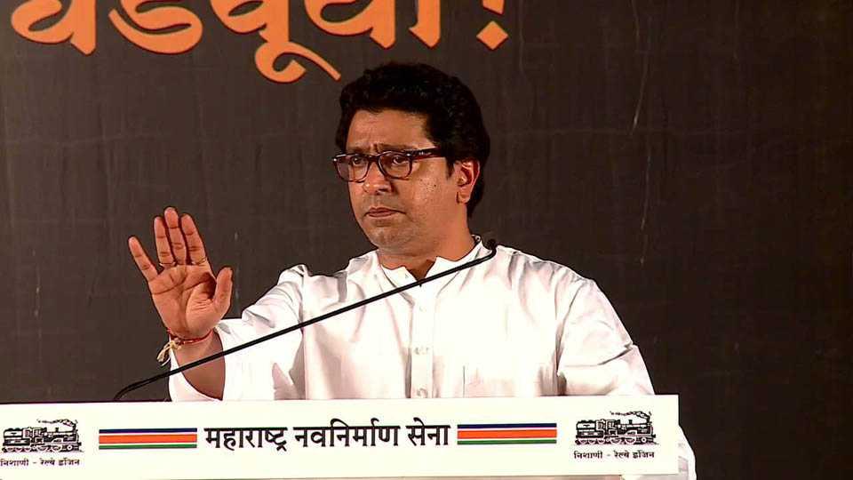 raj thackeray criticizes state BJP Government