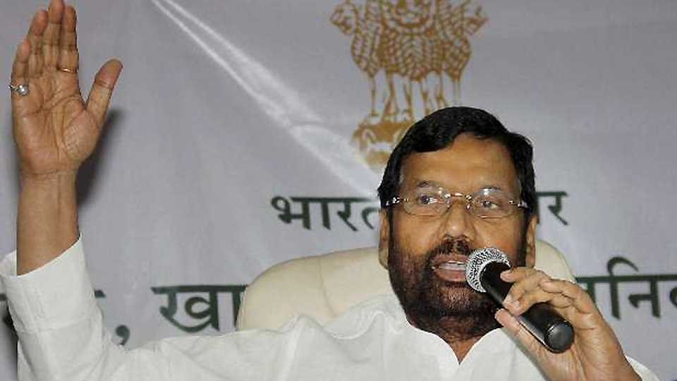 Availability of PoS machines to improve in coming days: Ram Vilas Paswan