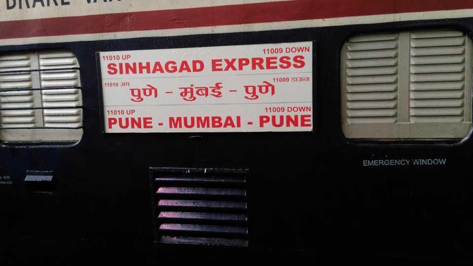 Sinhgad Express