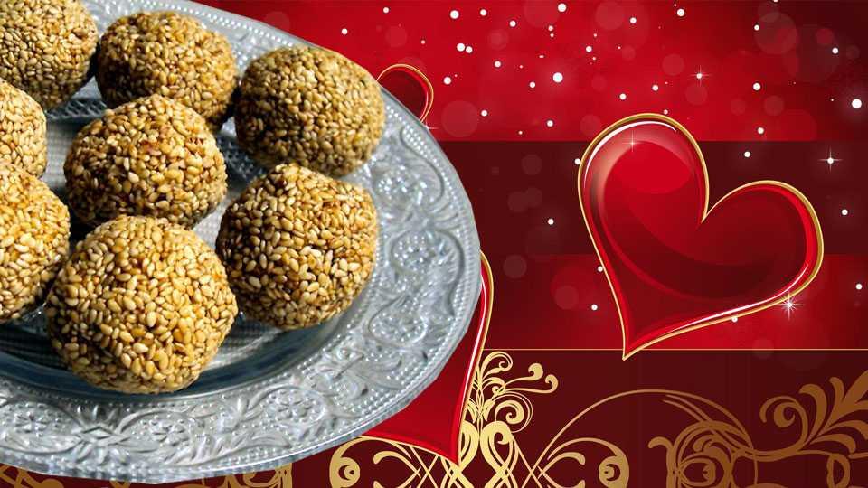 Sankrant to Valentine
