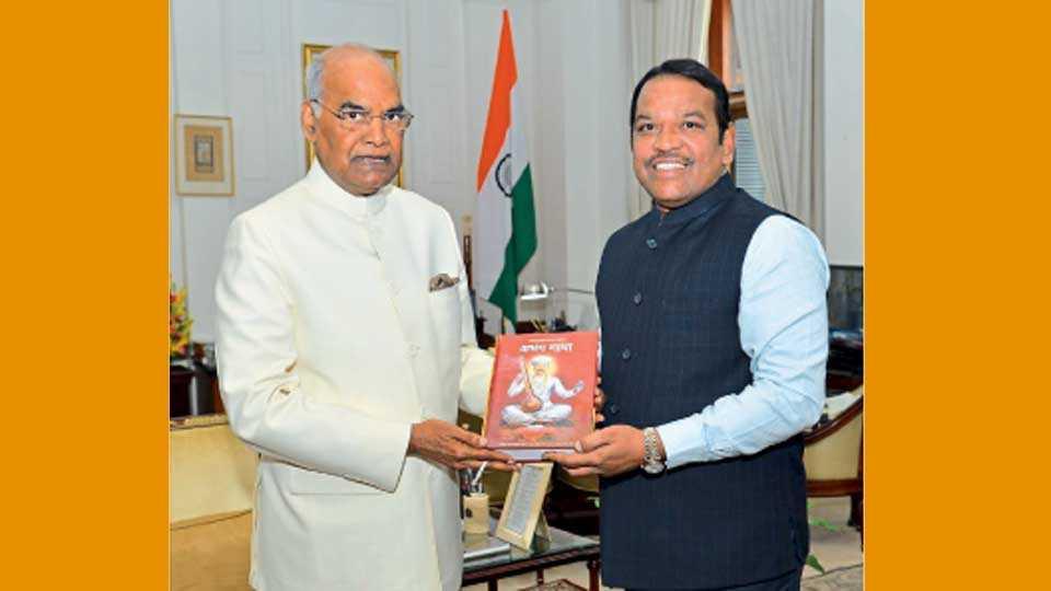 नवी दिल्ली - राष्ट्रपती रामनाथ कोविंद यांना गाथा भेट देताना खासदार श्रीरंग बारणे.