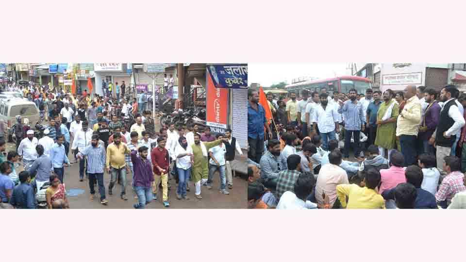 MarathaKrantiMorcha maharashtra band at satana nasik