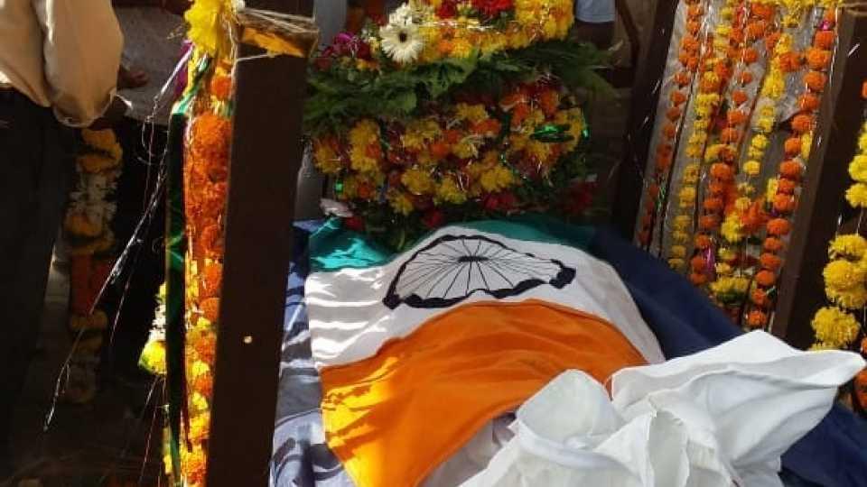Funeral in the joule of Martyr Jawan Prarthamesh