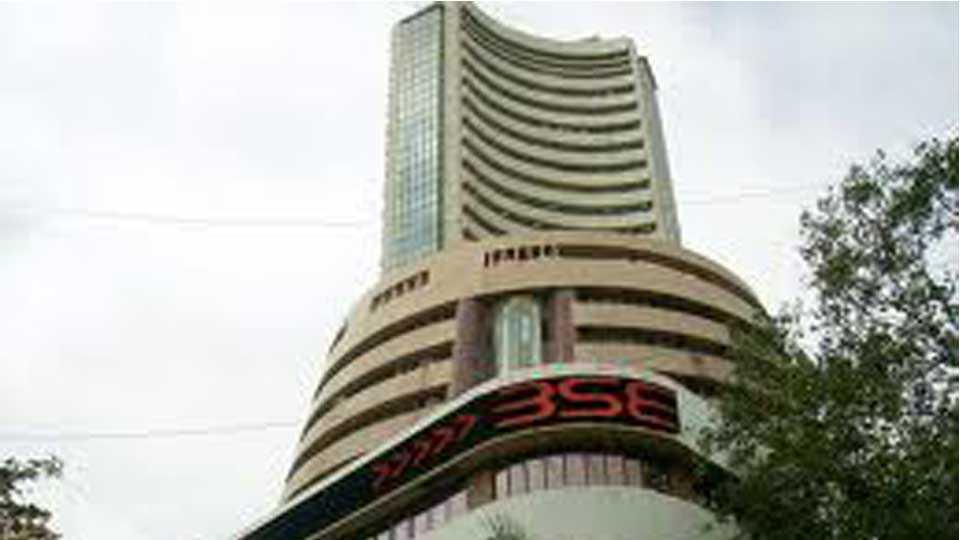 Share Market BSE