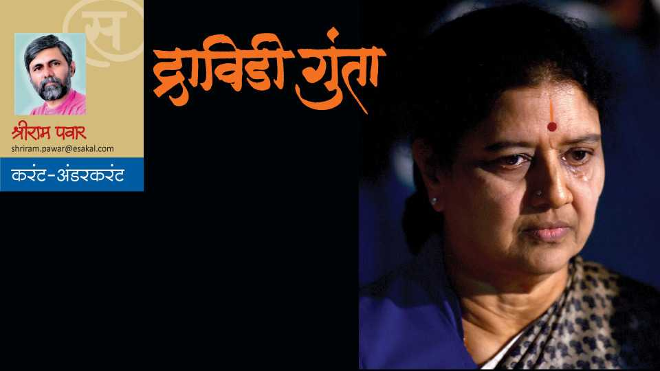 shriram pawar tamilnadu politics article