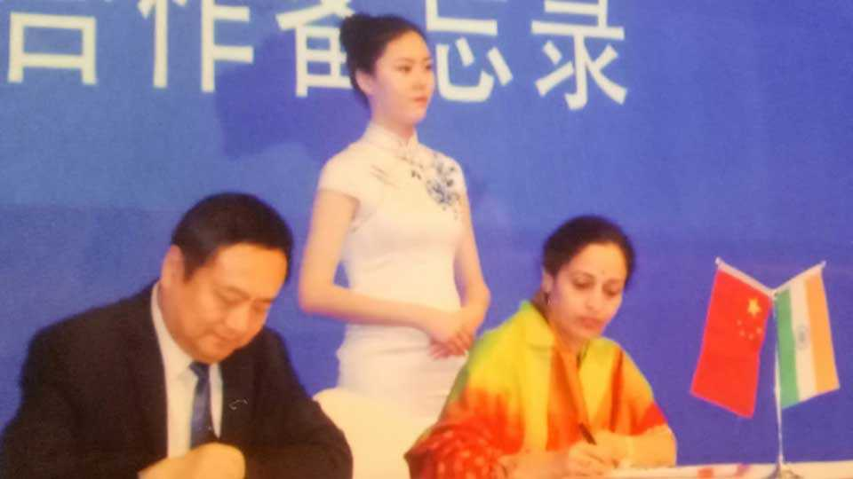 Solapur Municipal Corporation and Shijiazhong City agreement done