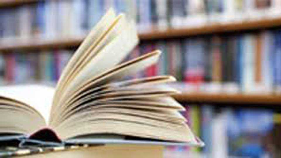 Sita Abducted By Ram In Gujarat Textbook Sanskrit Subject