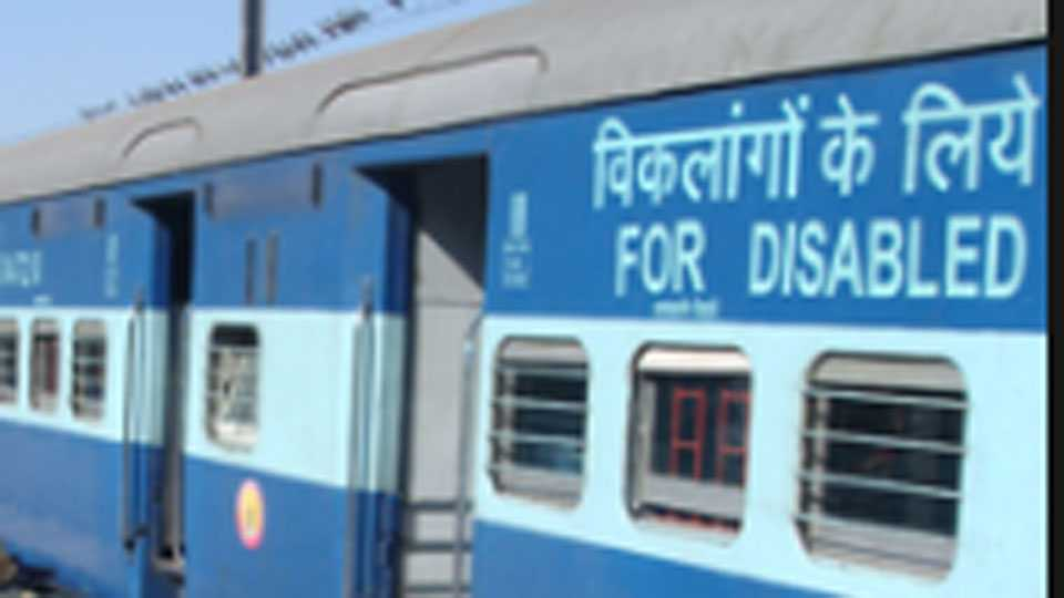 Travel in the train compartment of the disabled