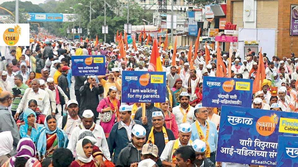 Priority to parents' service