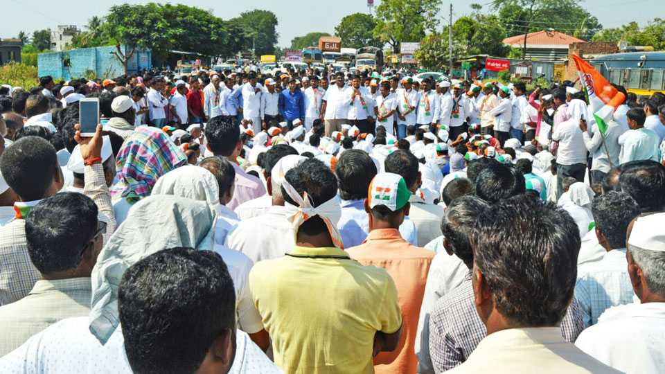 sangamner congress protest