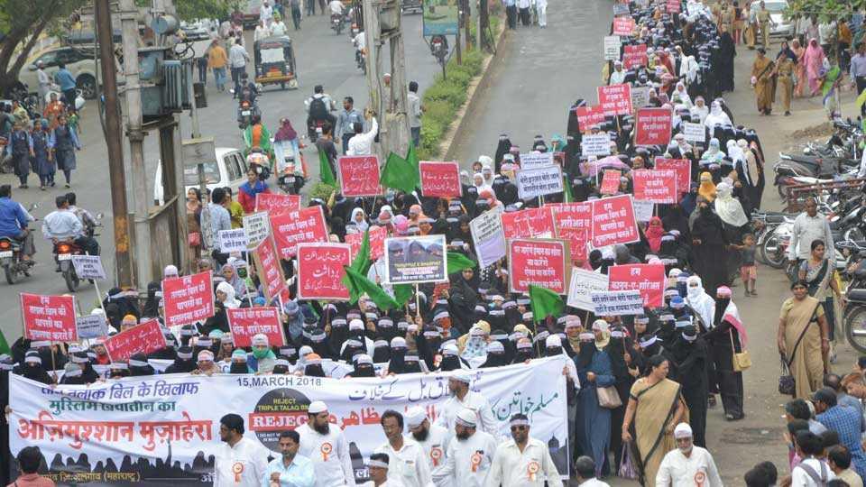 marathi news triple talaq muslim womens against agitation