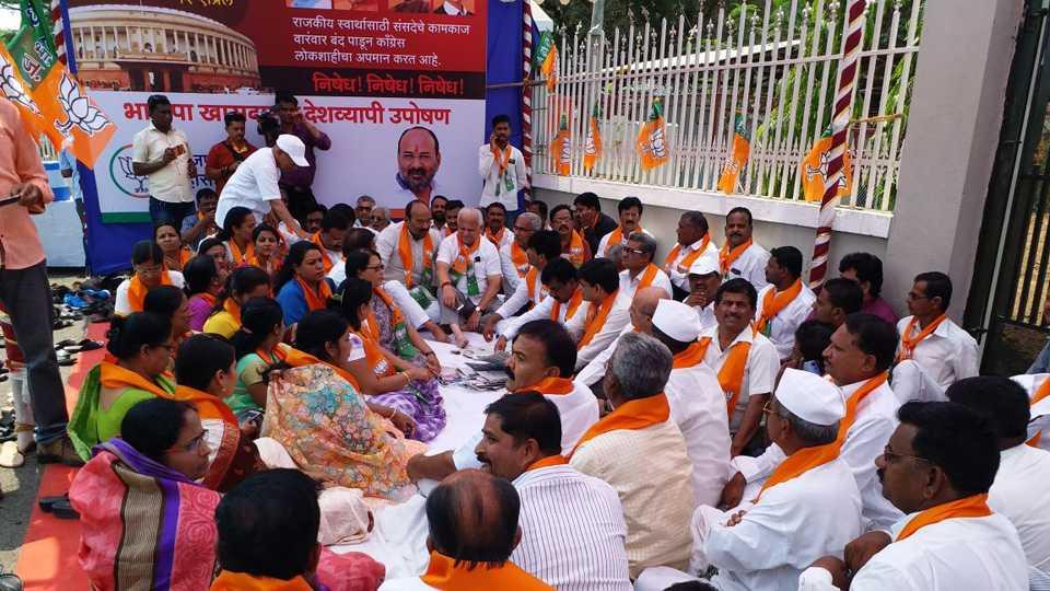 Sangli MPs begin fasting