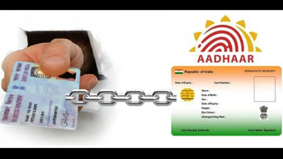 Pan card, Aadhar card