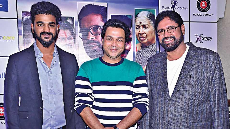 aasra hindi movie