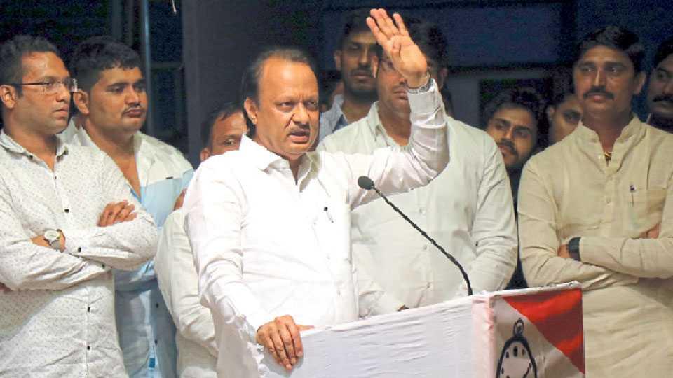 Bhosari assembly review meeting